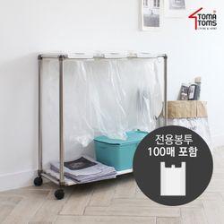 [토마톰스]재활용 화이트분리수거함 사각3P+리필100매