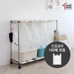 [토마톰스]재활용 화이트분리수거함 사각4P+리필100매