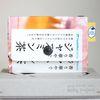 밀키파우치(Milky Pouch) Card & Coin Case [JP0420b]