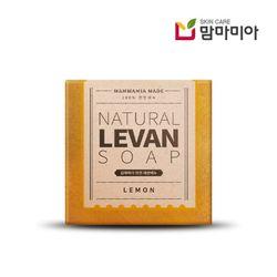 쌀겨성분 천연 레반비누 - 레몬향