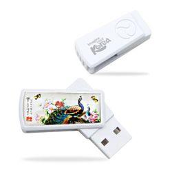 아리랑 태극 자개 USB  8GB