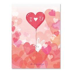 [사랑카드] 에디 - 사랑풍선