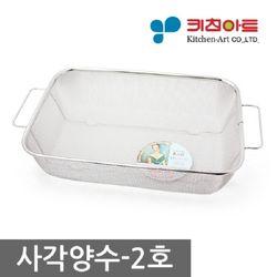 다비 키친아트사각양수 2호