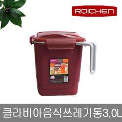 다비 클라비아음식쓰레기통3.0L