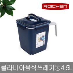 다비 클라비아음식쓰레기통4.5L