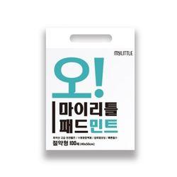 [8개묶음]오마이 리틀 패드 100매(민트)