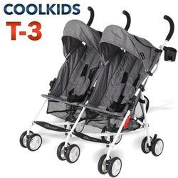 쿨키즈 T3 쌍둥이 유모차