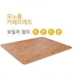 모노륨 카페트 매트 투난방  슈퍼킹특대형250x183