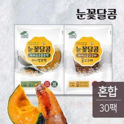 눈꽃달콤 아이스 군 고구마+단호박 혼합 30팩(3.3kg)