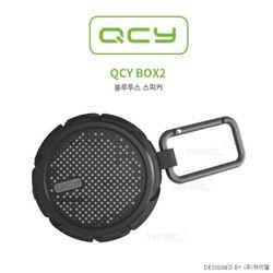 (국내정품) QCY BOX2 블루투스 스피커 무선 스피커
