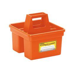 Storage Caddy Small 오렌지