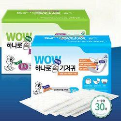 와우 하나로 속 애견 기저귀 30매 (중) 일자형 10개