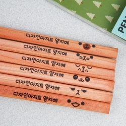 [주문제작]네임연필2B 6자루 우드 이모티콘