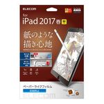 iPad 10.5인치 종이질감 액정보호필름 TB-A17FLAPL