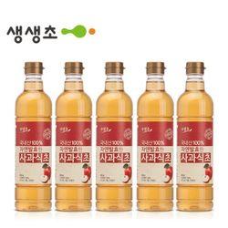 국내산 자연발효한 사과식초 5병