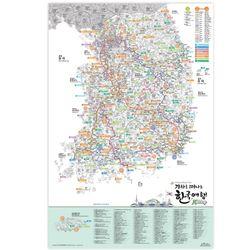 K map Rail