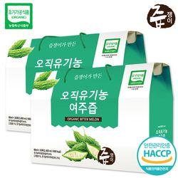 [유기가공식품인증] 즙쟁이 오직 여주즙 1박스 60포