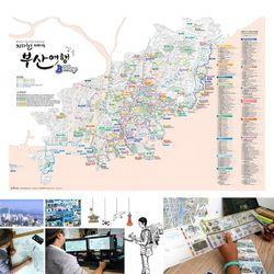 B map Pink