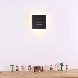 boaz 라인 벽등 LED 레스토랑 카페 인테리어 조명
