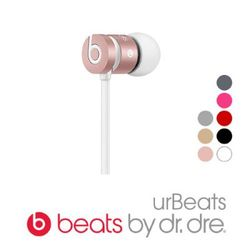 닥터드레 유어비츠  beats by dr.dre Urbeats