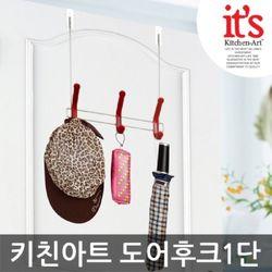 다비 키친아트잇츠 도어후크1단