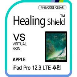 2017 아이패드 프로 12.9 LTE 후면 코어클리어 1매