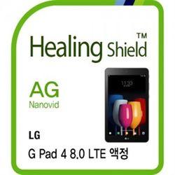 LG G Pad4 8.0 LTE AG 지문방지 액정보호필름 1매