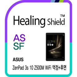 젠패드3s 10 Z500M WiFi 충격흡수 1매+버츄얼스킨 2매