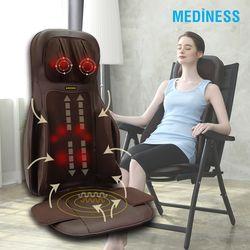 [메디니스]골든바디 의자형안마기 MVP-9+CM-2200의자