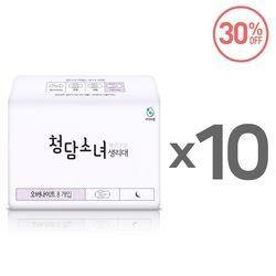 청담소녀 오버나이트 1년 패키지(10팩)