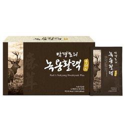 박경호의 녹용 활력 플러스 1박스 (30포)
