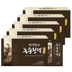 박경호의 녹용 활력 플러스 5박스 (150포)