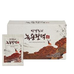 박경호의 녹용 활력 신 1박스 (30포)