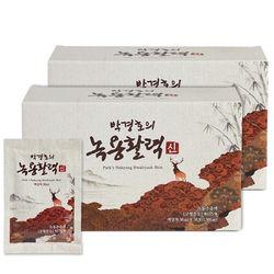 박경호의 녹용 활력 신 2박스 (60포)