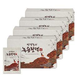 박경호의 녹용 활력 신 4박스 (120포)