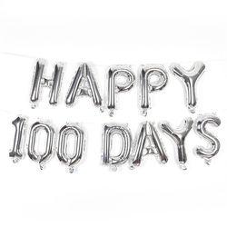 은박풍선세트 100DAYS