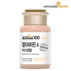 메이준뉴트리 멀티비타민 미네랄 1병