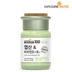 메이준뉴트리 엽산 비타민D 비타민B12 1병