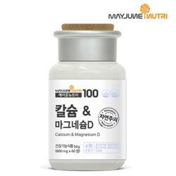 메이준뉴트리 칼슘 마그네슘 비타민D 1병