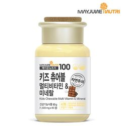 메이준뉴트리 키즈 츄어블 멀티비타민 미네랄 1병