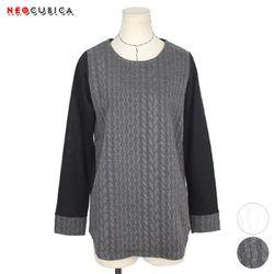 [네오쿠비카]빅사이즈 슬리브배색 누빔 티셔츠T-NB150