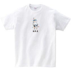 묘어옥 티셔츠