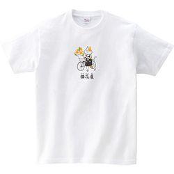 묘화원 티셔츠