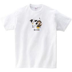 묘목장 티셔츠
