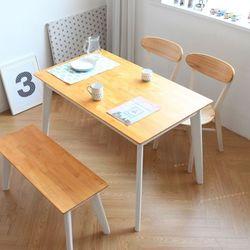 [스크래치] 코펜하겐 4인 식탁 테이블