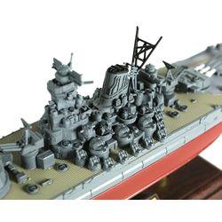 야마토 전함모형 1945(WTS101339SHIP)
