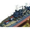 미해군 애리조나 전함모형 1941(WTS101377SHIP)