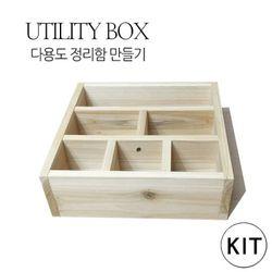 053 다용도 정리함 만들기 DIY