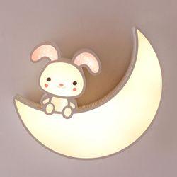 boaz 달토끼 방등(3color) 거실등 LED 인테리어 조명