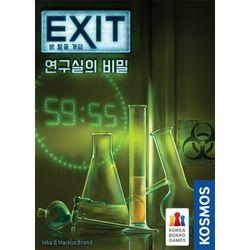 EXIT 방 탈출 게임: 연구실의 비밀보드게임